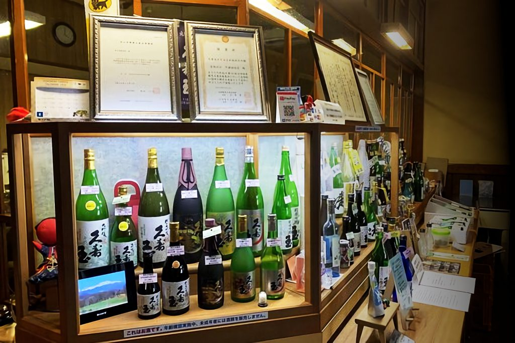 酒蔵のフロント